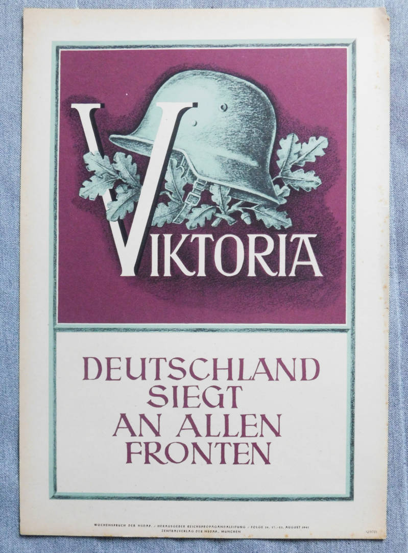 Wochenspruch der NSDAP propaganda - Germany wins on all fronts