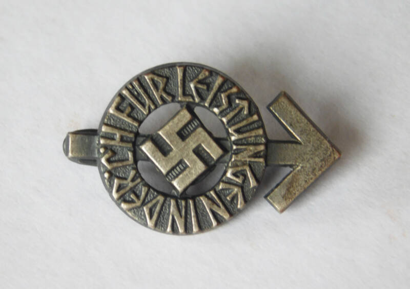 Miniature Silver HJ Proficiency Badge