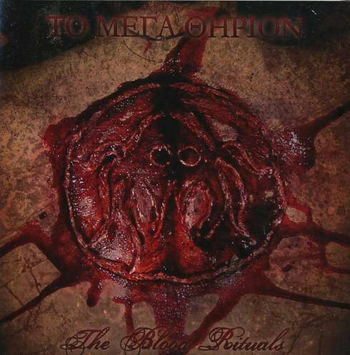 To Mega Therion – The Blood Rituals   US press