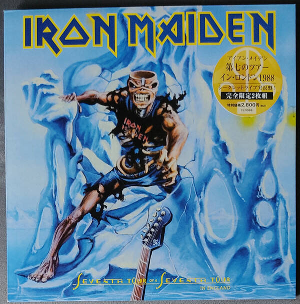 Iron Maiden – Seventh Tour Of A Seventh Tour In England 2lp Yellow