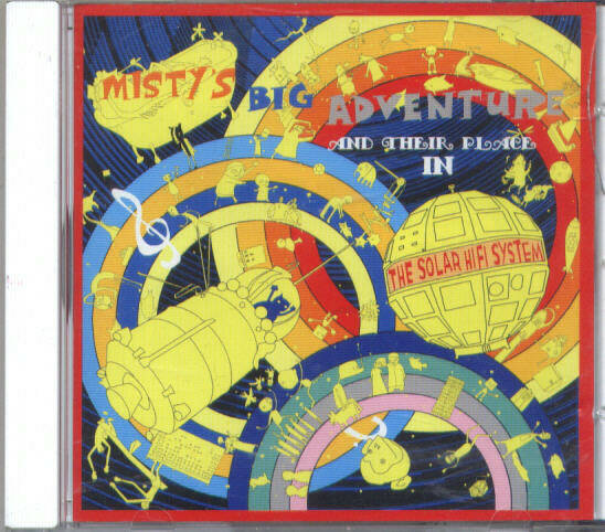 Misty's Big Adventure – And Their Place In The Solar Hi-Fi System