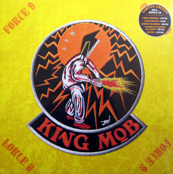 King Mob - Force 9