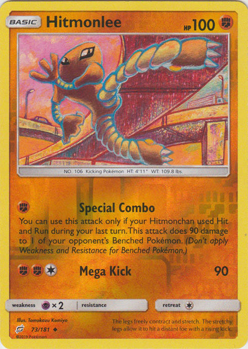 Hitmonlee - 73/181 - S&M TeamUp - Uncommon Reverse Holo