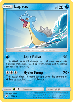 Lapras - 21/70 - S&M Dragon Majesty - Uncommon