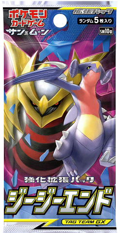 Japanse End Series SM10a Booster Pack