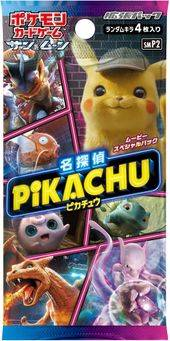 Japanse Detective Pikachu SMP2 Booster Pack