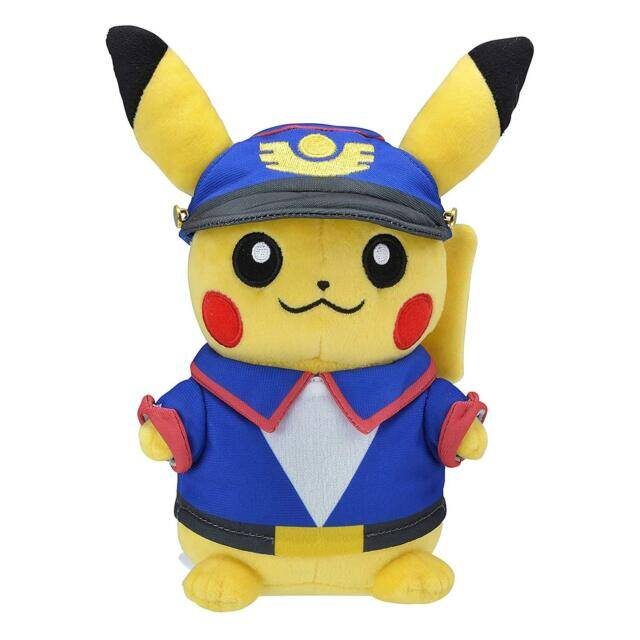 Officiële Pokémon Center Pikachu Pilote Plush