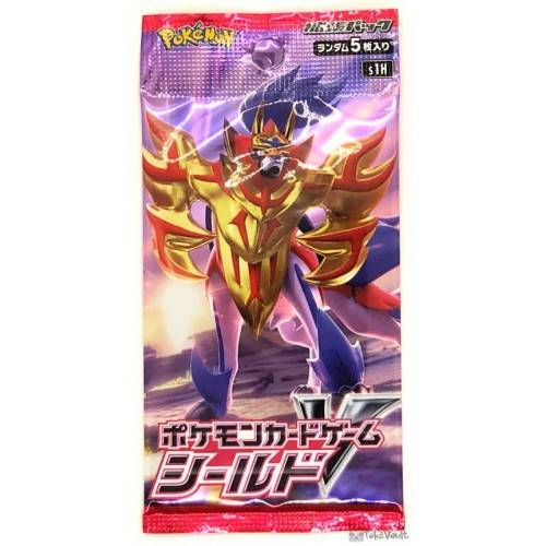 Japanse Shield S1H Booster Pack
