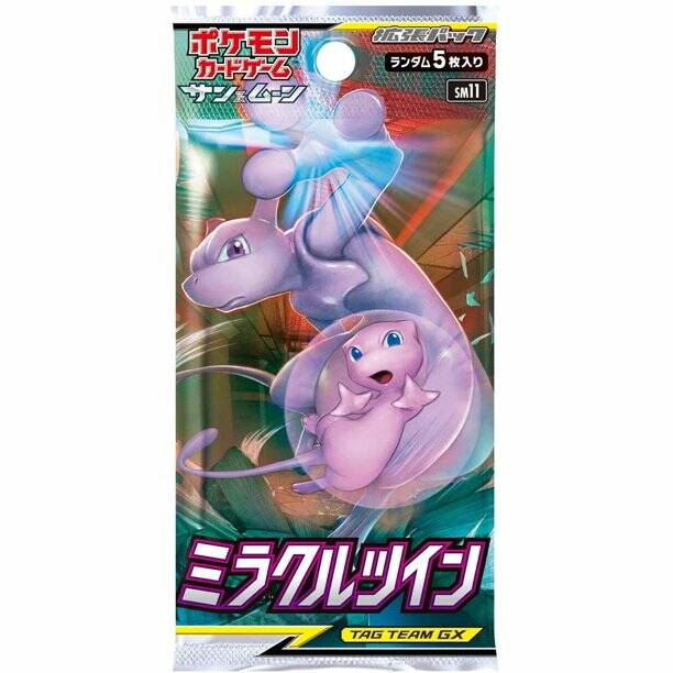Japanse Miracle Twin SM11 Booster Pack Pack