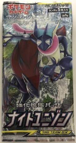 Pokémon Japanse Night Unison SM9a Booster Pack
