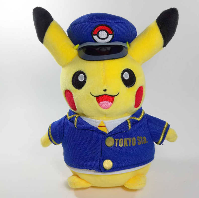 Officiele Pokéon Center Tokyo Station Pikachu Plush