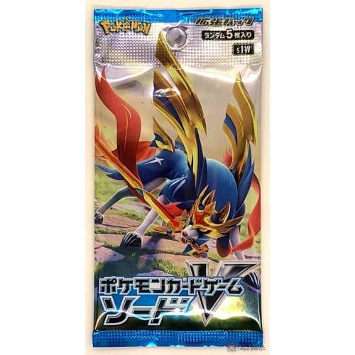 Japanse Sword S1W Booster Pack