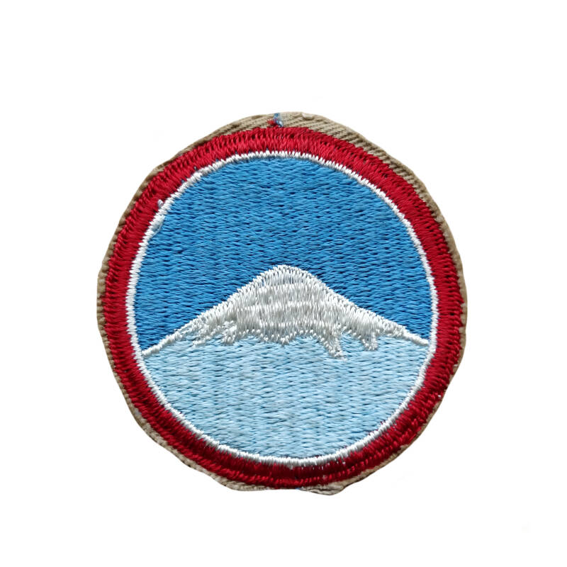 WWII US patch Japan