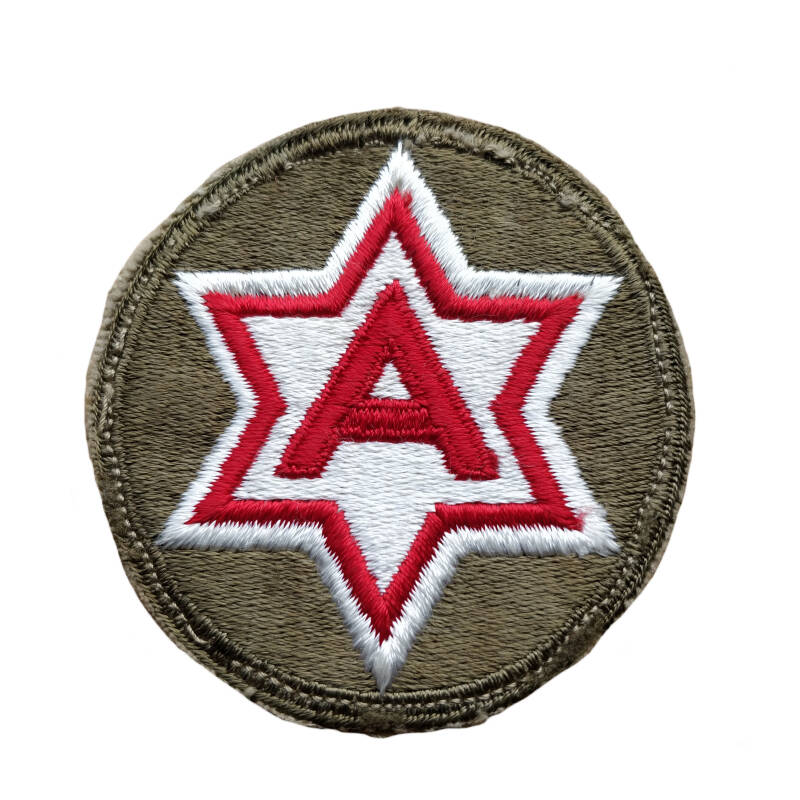 WWII US patch 5th Army
