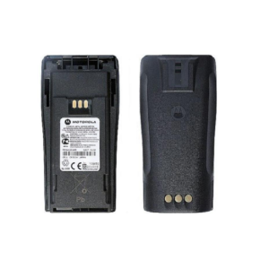 Li-Ion 2075mAh (Typical) CE Battery (Mag One)