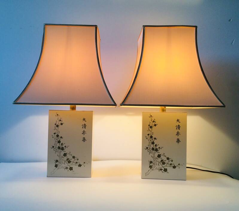 Hollywood Regency Style JIFU Table Lamp set of 2 by Maison Le Dauphin 1970's