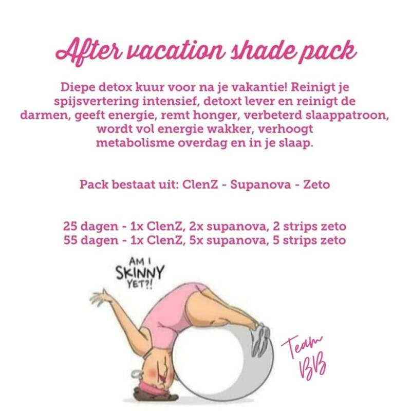 After vacation Shade Pack