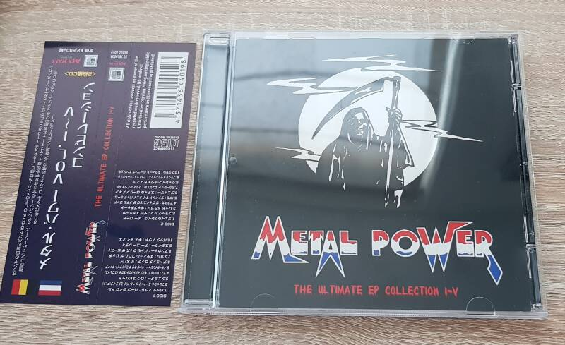Metal Power - The Ultimate EP Collection l-V