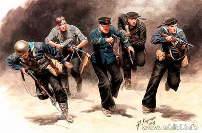 Soviet Marines Attack/MB35153
