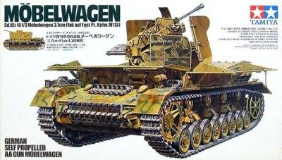 German Mobelwagen