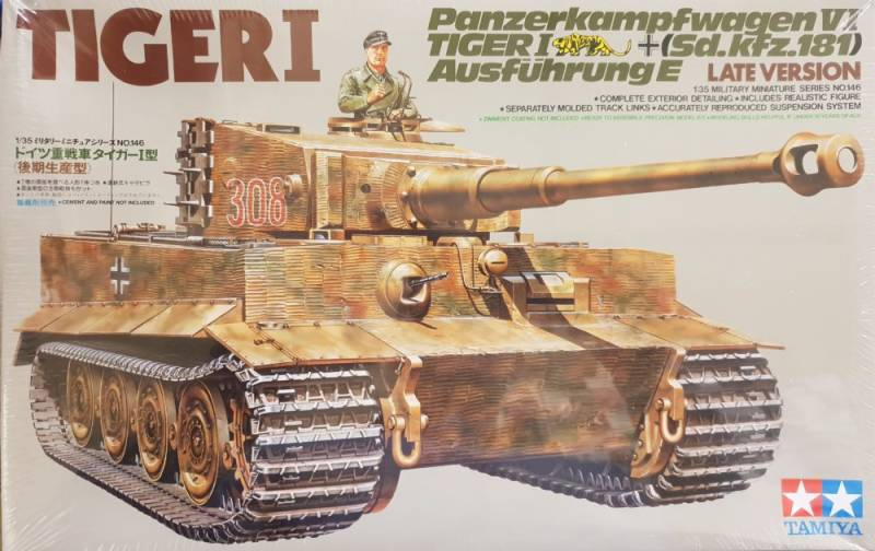 German Tiger I Late Production	TAM35146
