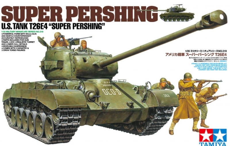 US T26E4 'Super Pershing' 	TAM35319