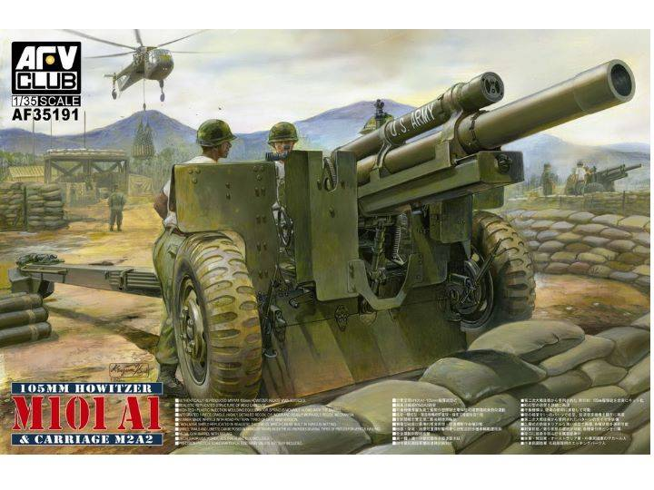 M101 A1 Howitzer & M2A2 Carriage AFV35191