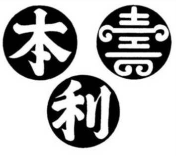 SW F05219/22 Three japanese signs in circle