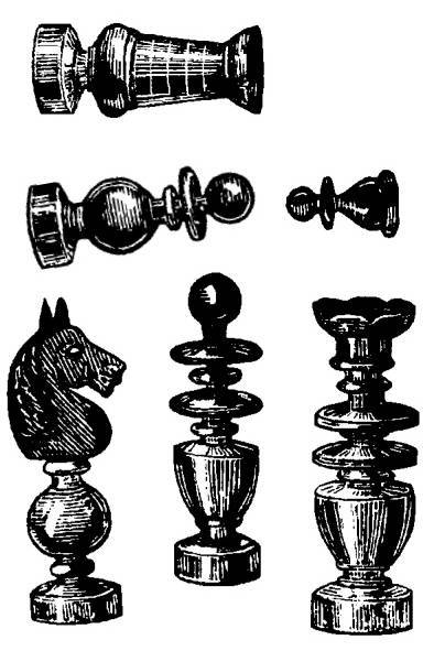 NS N6007 Chess pieces