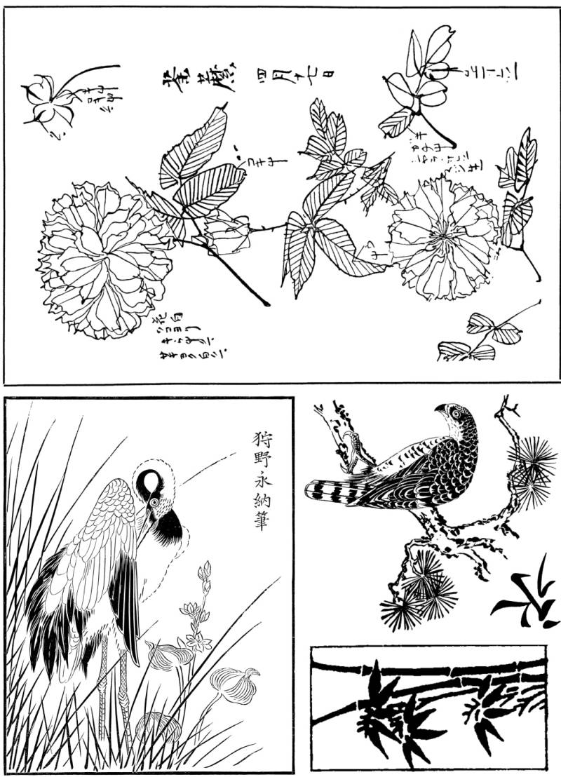 PLATESW050 Plate 050 Japanese flowers and animals 3