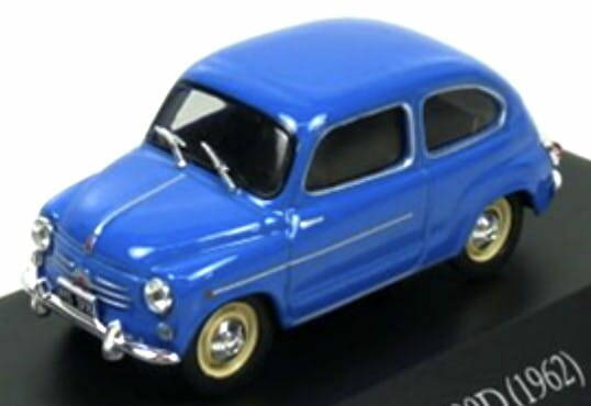 Fiat 600D (FITITO) 1962 - UNFORGETABLE CARS
