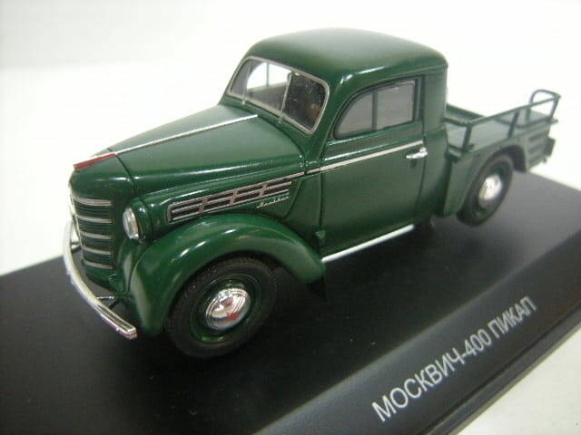 MOSKVICH 400-420B PICK UP