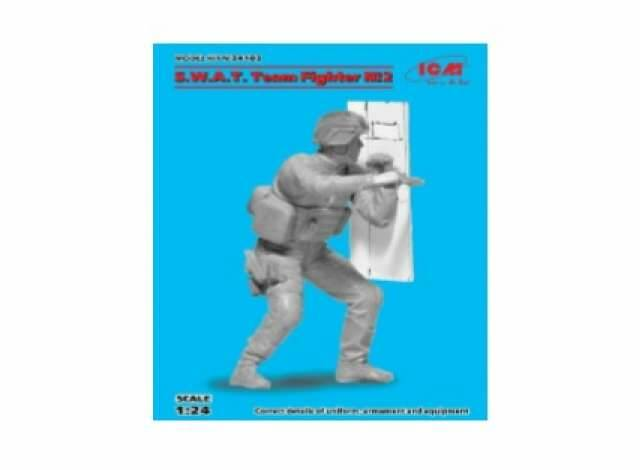 S.W.A.T. Team Fighter No. 2, plastic modelkit