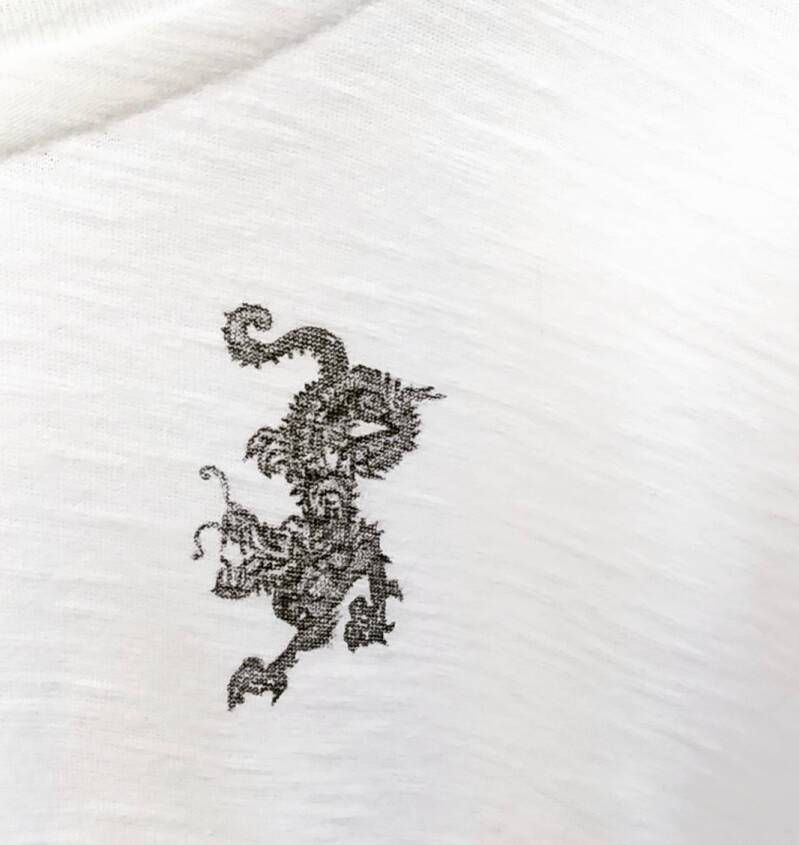 The tee with the dragon tattoo - new edition