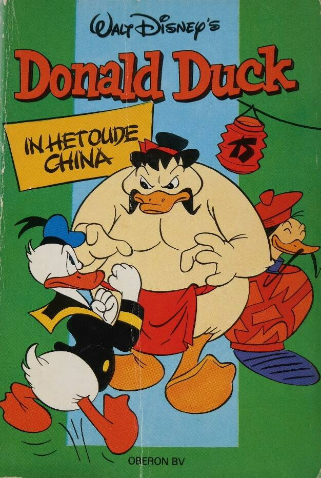 Donald Duck pocket 2e serie - 17 In het oude China