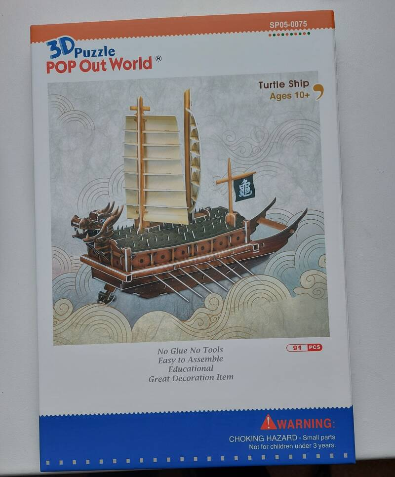 Turtle ship bouwplaat 3d puzzle