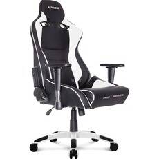 Phenomenal Gaming Chair Pc Store All Or Nothing Nl Pabps2019 Chair Design Images Pabps2019Com