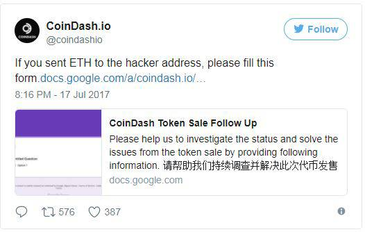 2017-07-2022_19_01-9Million_EtherStolenfromCoinDashICOafterWebsiteCompromise.jpg