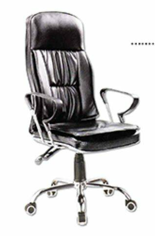 LEA-GDCBH164 High Back Executive Chair