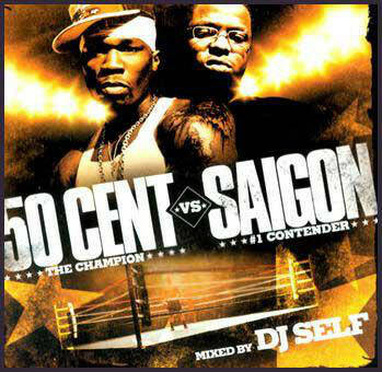 50 Cent and Saigon ‎– 50 Cent Vs. Saigon CD
