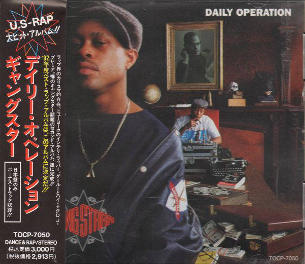 Gang Starr – Daily Operation CD