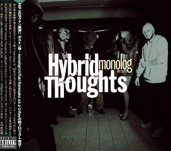 Hybrid Thoughts ‎– Monolog Presents Hybrid Thoughts CD