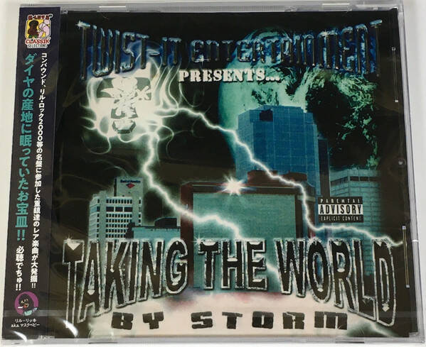 Various – Taking The World By Storm CD (JPN IMPORT)