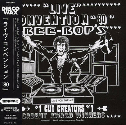Various ‎– Live Convention '80 CD