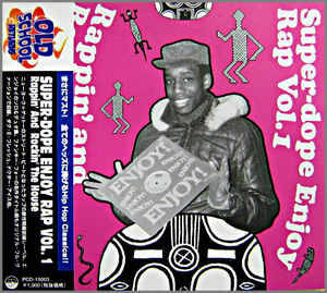 Various ‎– Super-dope Enjoy Rap Vol.1 CD