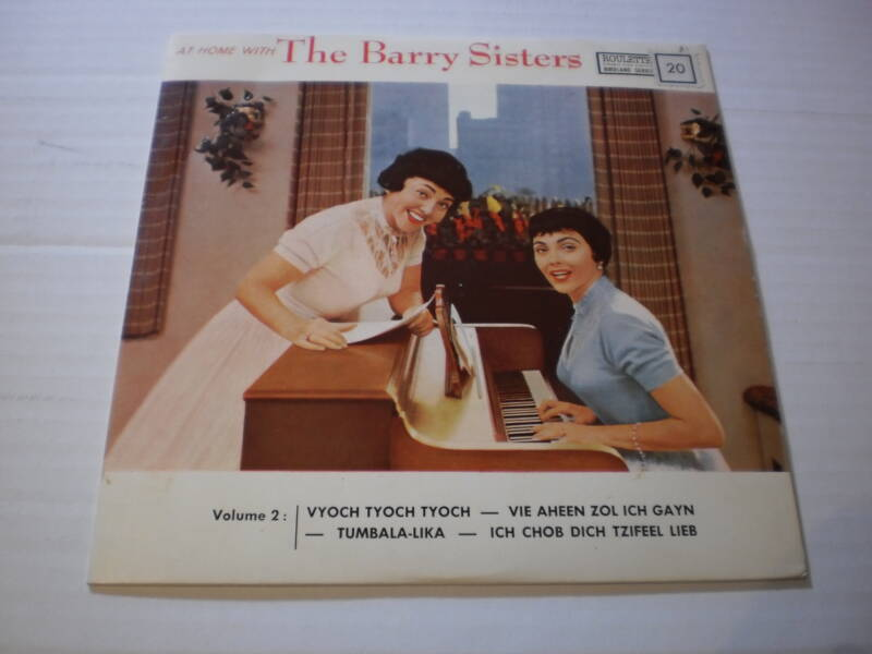 Single The Barry Sisters - EP at home with..