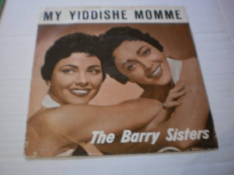 Single The Barry Sisters - My Yiddishe Momme