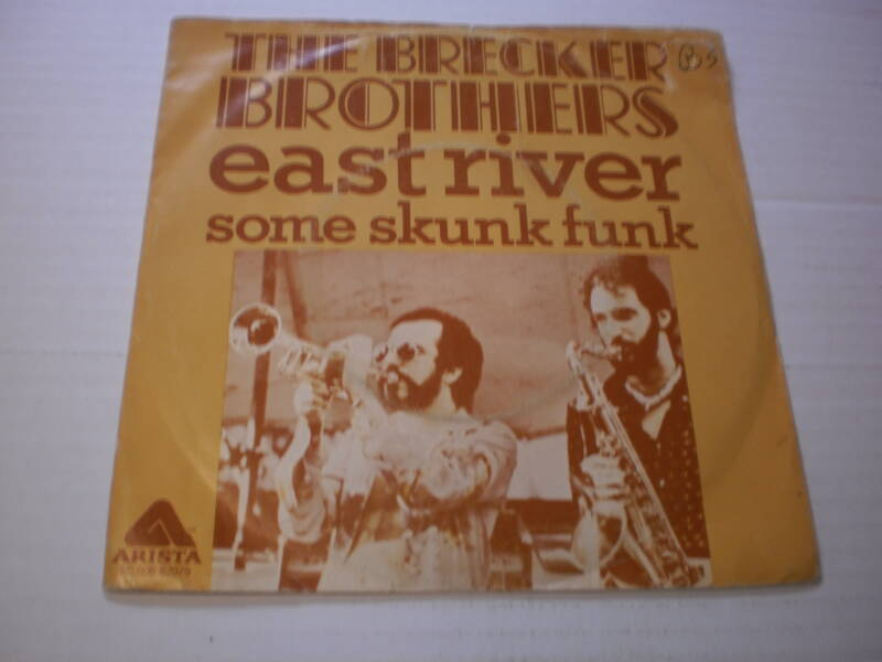 Single The Brecker Brothers - East River
