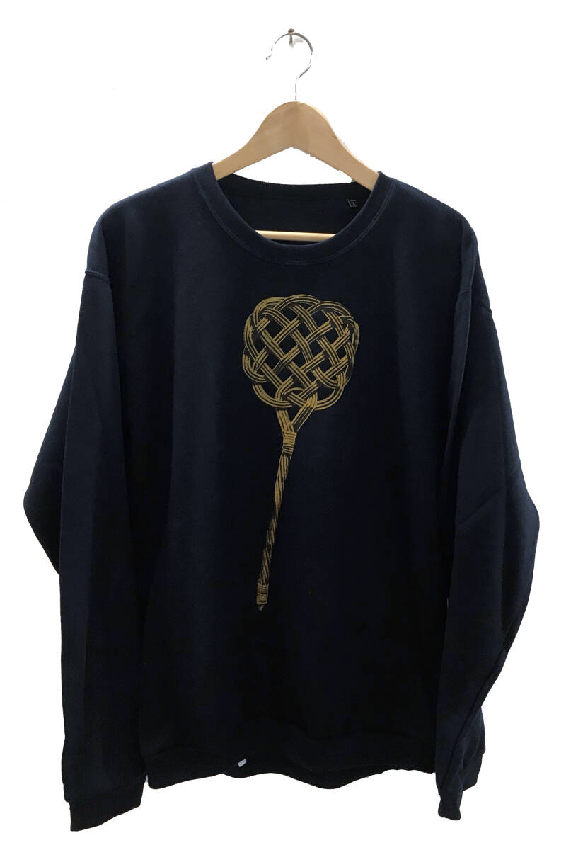 Sweater -Mattenklopper- Navy Blue. Maat L