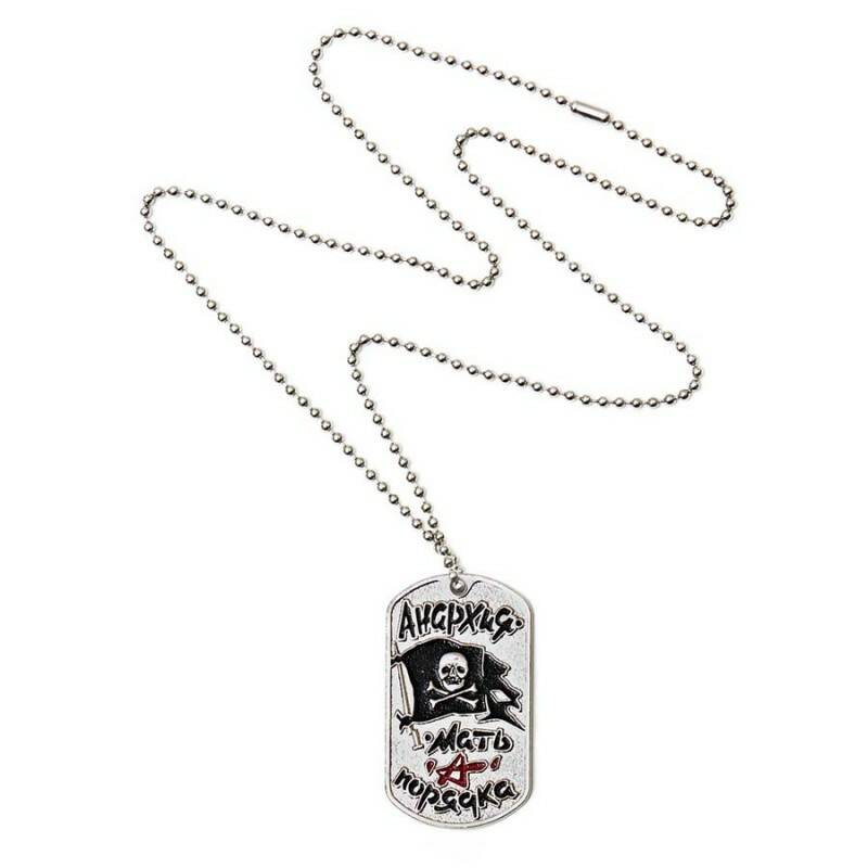DOG TAG JOLLY ROGERS